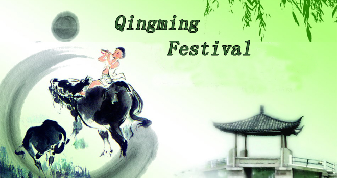 Chinese QingMing Festival holiday information(fm 20150404 to 20150406)_JuGuangNeng solar